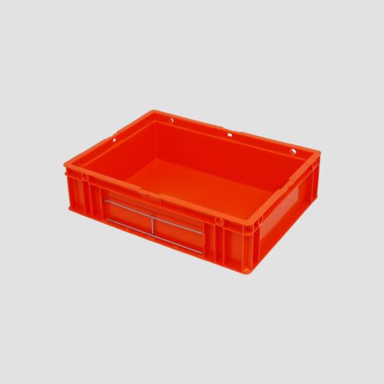 cutie stivuibila din plastic galia 4312